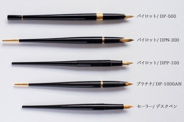 手持ちのデスクペン