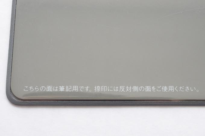 筆記用途に適した「プラス 捺印マット」の面