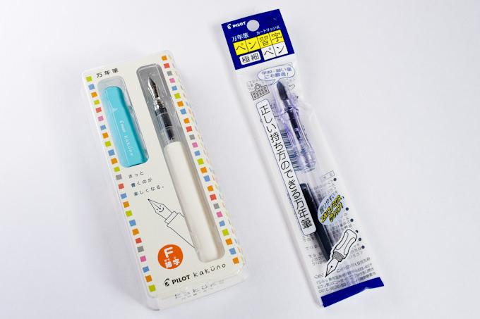 左「カクノ」 右「ペン習字ペン」