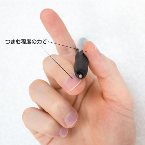 正しくペンを持ったときの親指と中指の配置(下から見たとき)