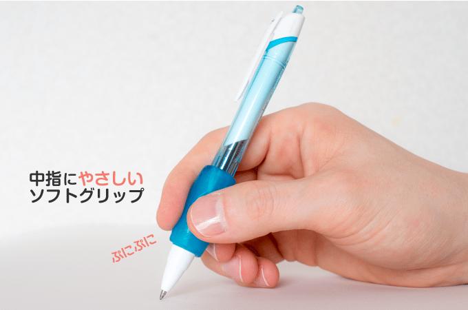 プニュグリップを装着したときのペンの持ち方