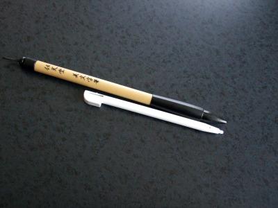 美文字筆とタッチペン