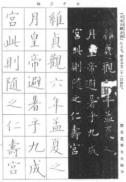 『ぺんらいふ』p.8