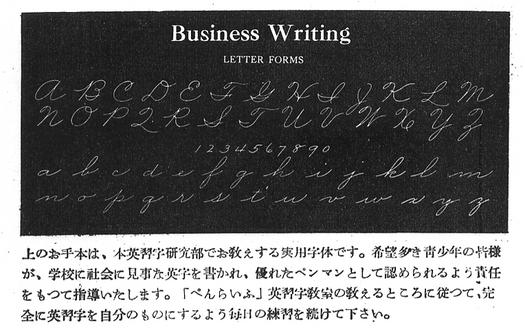 『ぺんらいふ』p.49