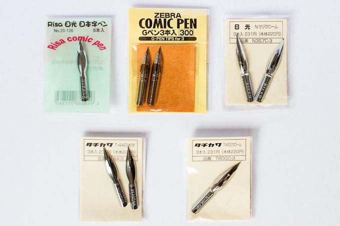 再度試筆した複数のペン先