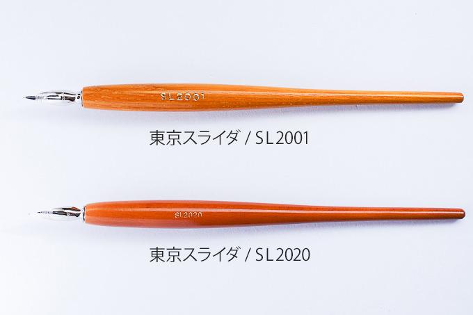 太いタイプのペン軸 2本