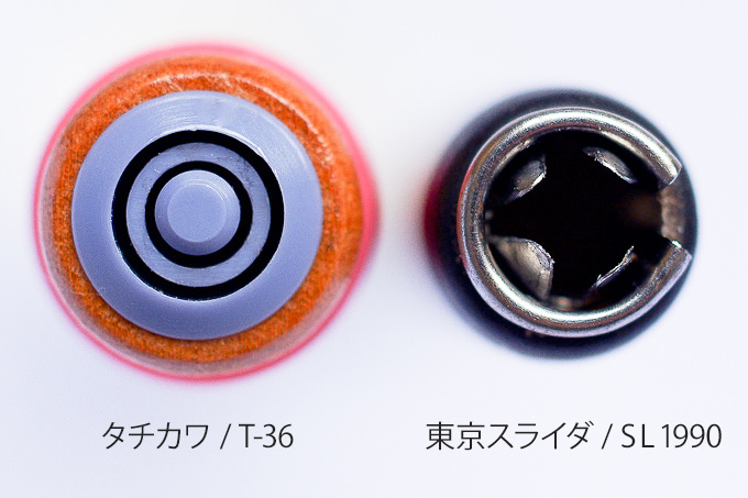 ペン先の差込口を比較。差込口が2重となっているタイプは、ペン先の互換性が高い