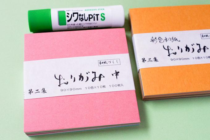 和紙の折り紙を使うと失敗しても惜しくない