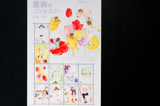 「童画のノスタルジーシリーズ 第2集」