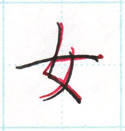 赤ペンで上書きする添削方法