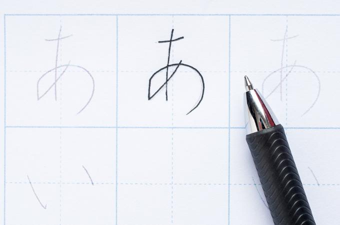 文字スケッチの後、ボールペンでなぞり書き