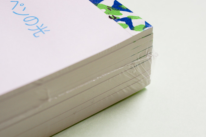 1組の清書用紙 およそ300枚