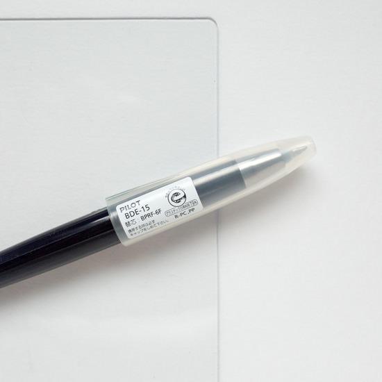 日ペンのボールペン習字講座に付属する「ソフト下敷き」と「デスクボールペン」