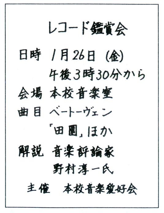 2級 第6問 合格答案例