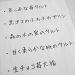 手書きフォントを手書きしたい