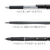 ペン習字の先生が使う筆記具の傾向を探る