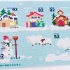 特殊切手を使うささやかな楽しみ