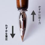 これから始める「つけペン」入門 「使い方のコツ」編